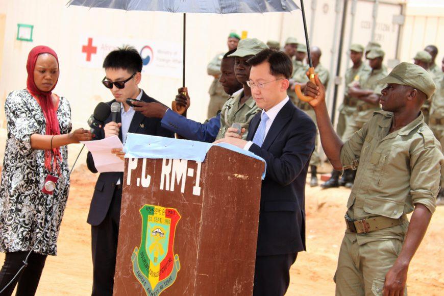Allocution de S.E.M Chung Byung-Ha, Représentant du Gouvernement de la République de Corée, à l'Occasion de la Cérémonie d'Inauguration de l'Hôpital de Niveau Deux de l'UA, Déployé à Gao, Mali, 04 Juillet 2018