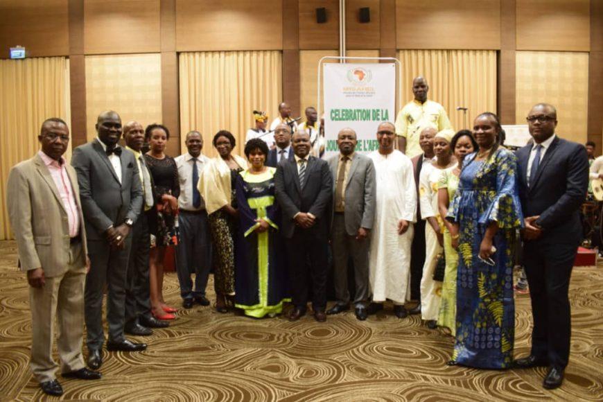 Dîner gala dans le cadre de la fin de la journée de l'Afrique 25 Mai